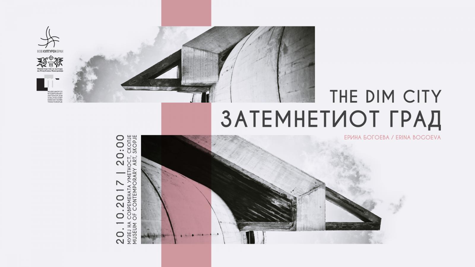 izlozhba-na-erina-bogoeva-zatemnetiot-grad-vo-muzej-na-sovremena-umetnost