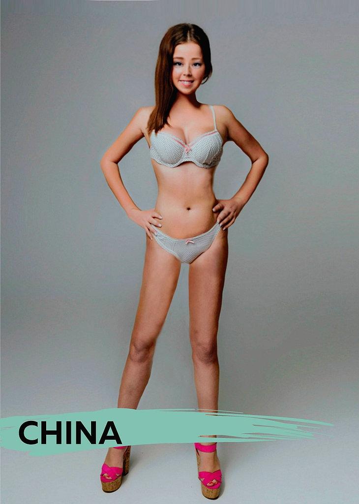 жената во Кина