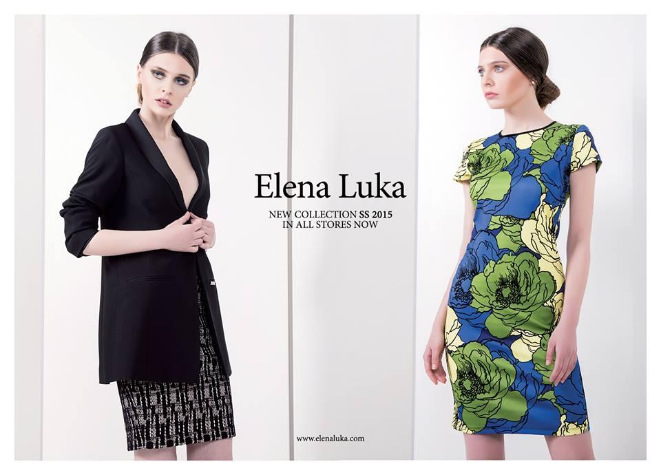 Елена Лука