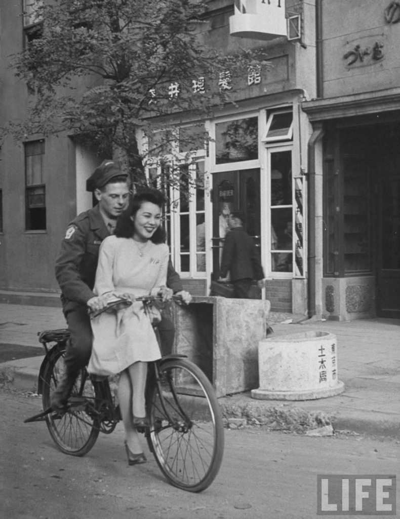 Јапонија, 1946