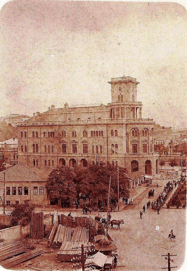 1929 - Офицерски дом