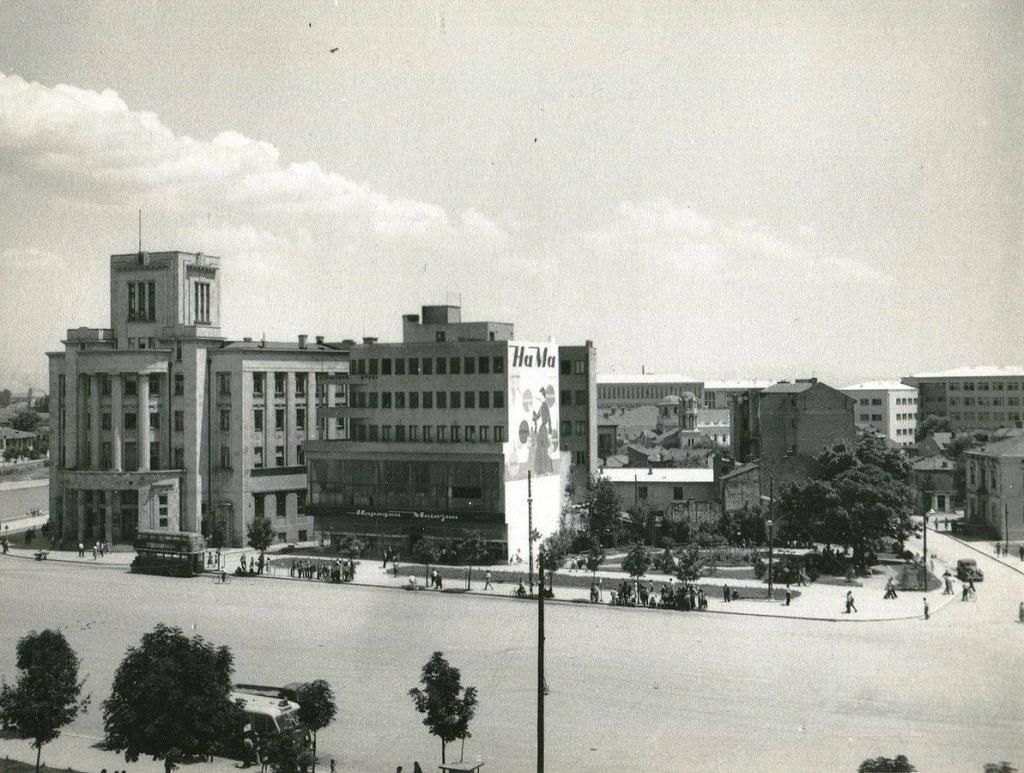1950 - Плоштад