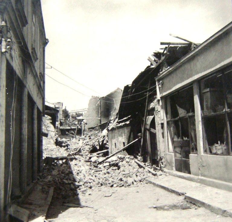1963 - Чаршија