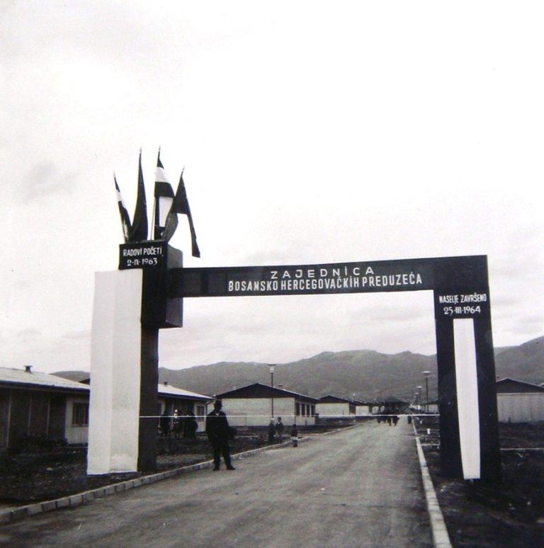 1964 - Драчево - помош од Босна и Херцеговина, а болници од Швајцарија