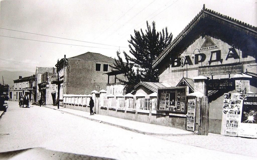 1964 - Кино Вардар