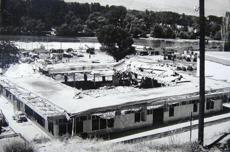 1964 - Скопски саем