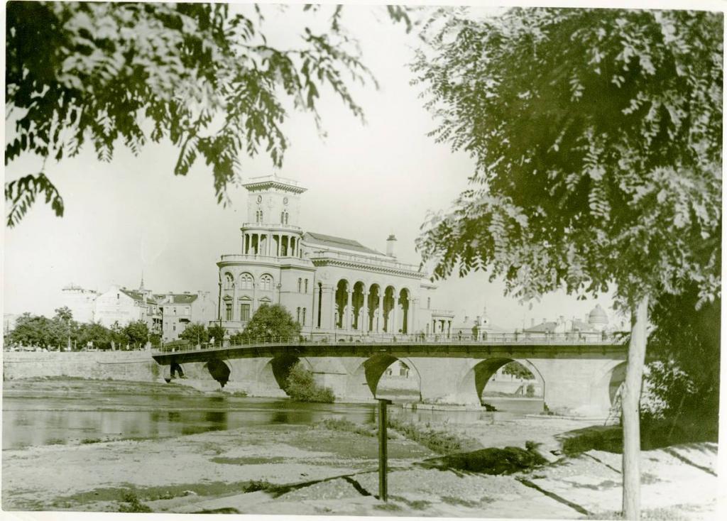 1964 - Стоун Бриџ