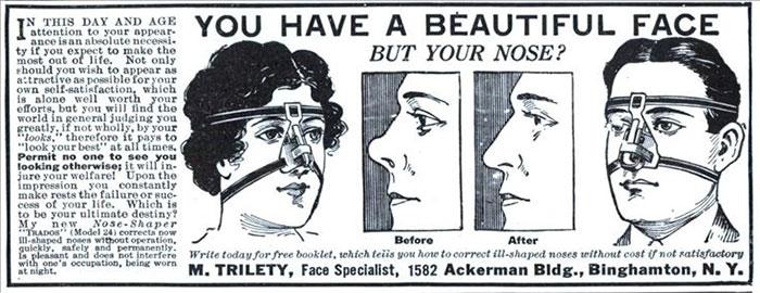 Имате убаво лице, но што е со носот?