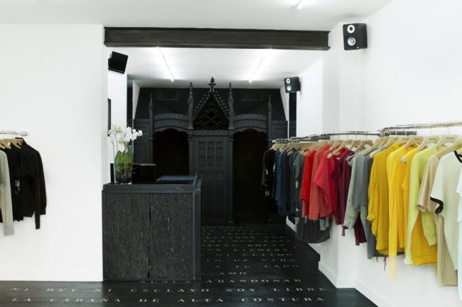 Продавницата на Мисерикордиа