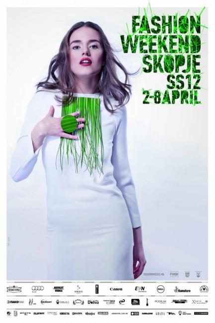 Моден викенд Скопје со апел за подигнување на еколошката свест