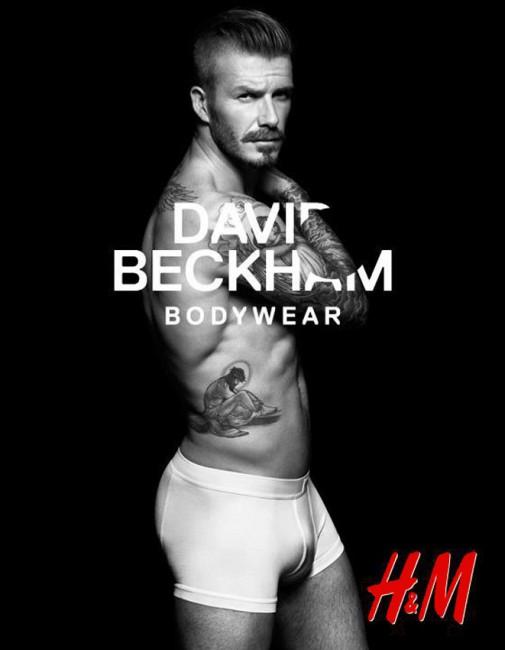 Бекам во кампањата на H & М за 2012 година