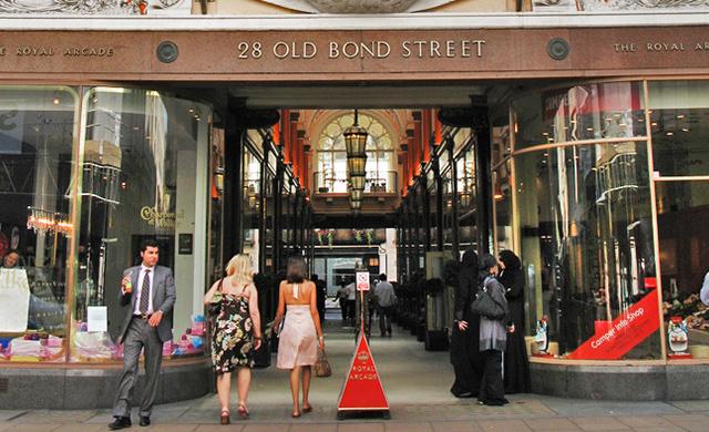 Old Bond Street во Лондон