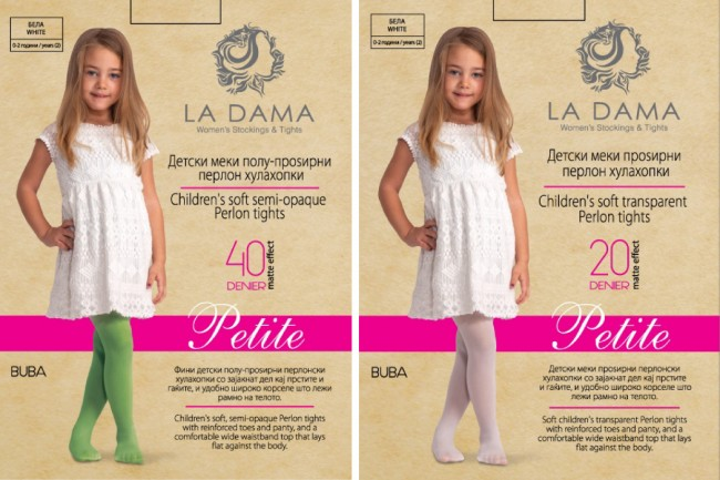 Детска линија на La Dama