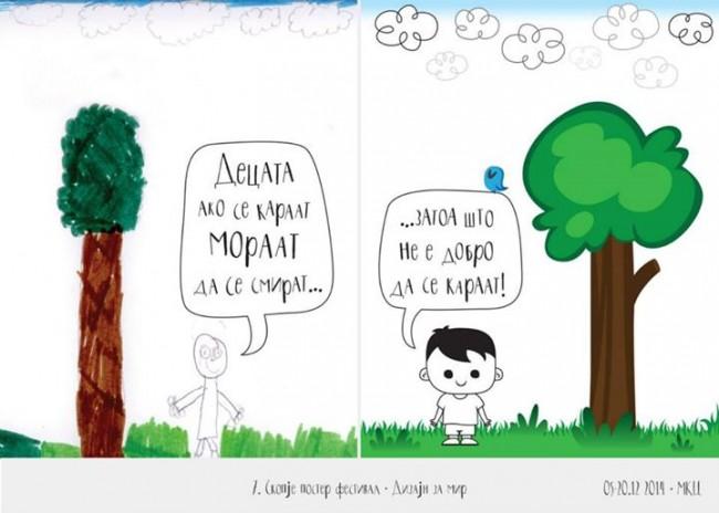 Автор: Иван Петрушевски Цртежот го нацрта: Дамјан Глушкин