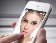 Каква е иднината на шминката?