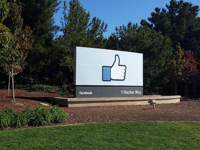 novo-sediste-facebook-22