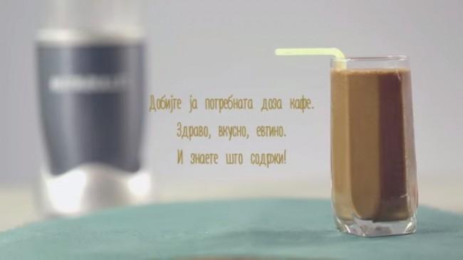 27.6 - studio moderna -kofeinsko smuti